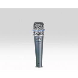 Studijski vokalni mikrofon