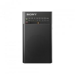 SONY ICF-P26 radijski sprejemnik